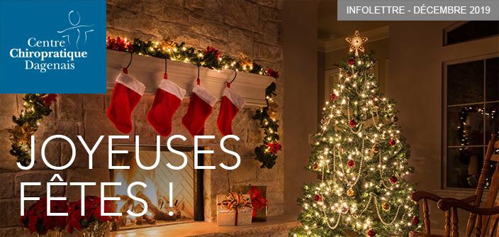 Décembre 2019 : Joyeuses fêtes !